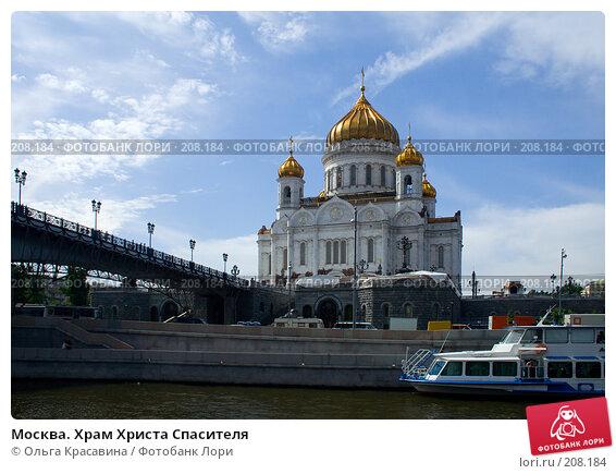 Москва. Храм Христа Спасителя, фото № 208184, снято 24 мая 2007 г. (c) Ольга Красавина / Фотобанк Лори