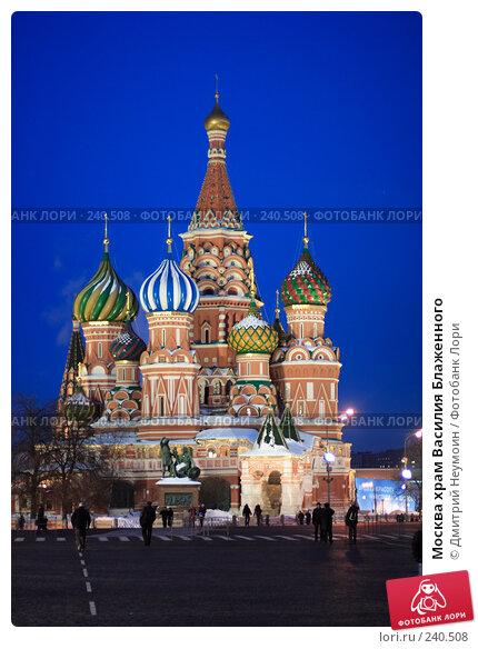 Москва храм Василия Блаженного, эксклюзивное фото № 240508, снято 26 февраля 2007 г. (c) Дмитрий Неумоин / Фотобанк Лори