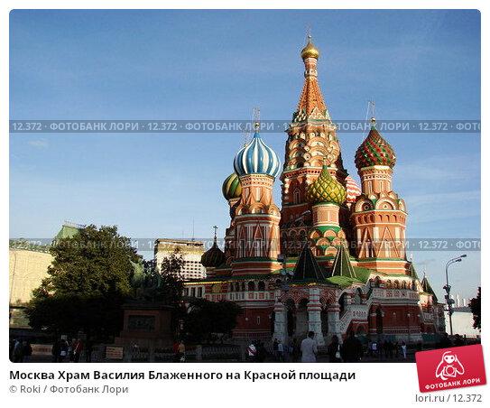 Москва Храм Василия Блаженного на Красной площади, фото № 12372, снято 16 сентября 2006 г. (c) Roki / Фотобанк Лори