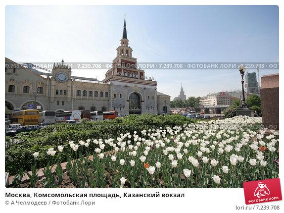 Купить цветы на казанском вокзале в москве