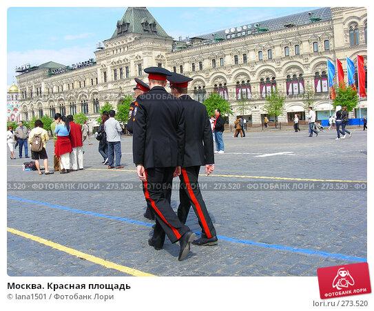 Москва. Красная площадь, эксклюзивное фото № 273520, снято 2 мая 2008 г. (c) lana1501 / Фотобанк Лори