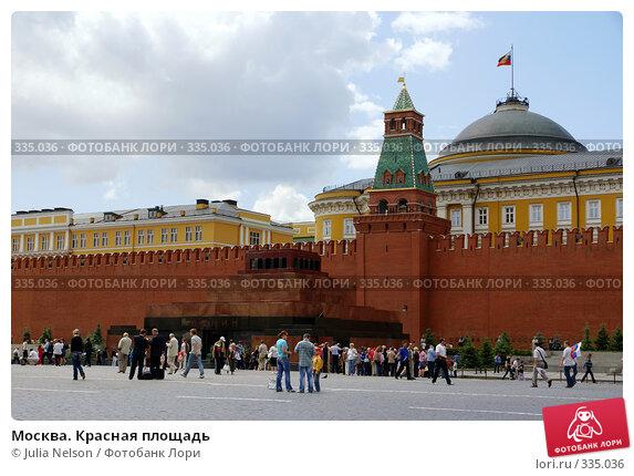 Москва. Красная площадь, фото № 335036, снято 25 июня 2008 г. (c) Julia Nelson / Фотобанк Лори