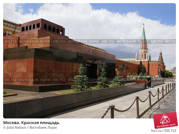Москва. Красная площадь, фото № 335112, снято 25 июня 2008 г. (c) Julia Nelson / Фотобанк Лори