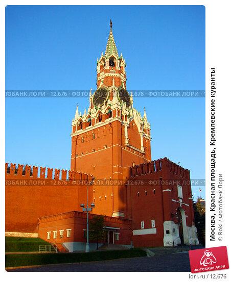 Москва, Красная площадь, Кремлевские куранты, фото № 12676, снято 24 сентября 2006 г. (c) Roki / Фотобанк Лори