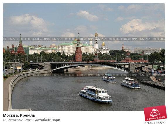 Купить «Москва, Кремль», фото № 66592, снято 16 июля 2007 г. (c) Parmenov Pavel / Фотобанк Лори