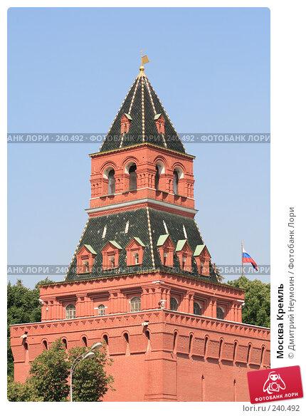 Москва Кремль, эксклюзивное фото № 240492, снято 5 июля 2007 г. (c) Дмитрий Неумоин / Фотобанк Лори