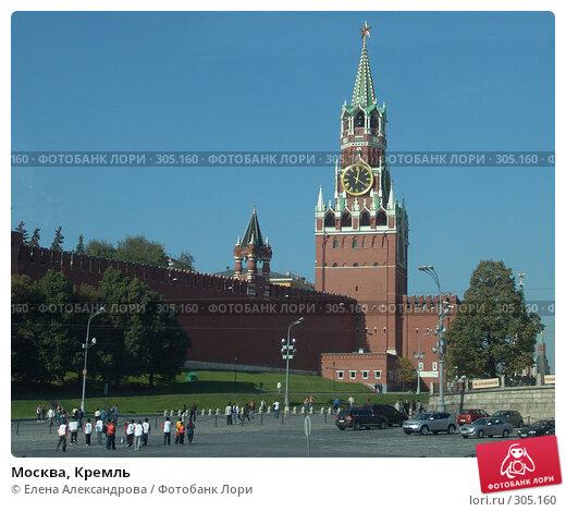 Москва, Кремль, фото № 305160, снято 26 сентября 2007 г. (c) Елена Александрова / Фотобанк Лори
