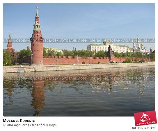 Москва, Кремль, фото № 308496, снято 30 апреля 2008 г. (c) ИВА Афонская / Фотобанк Лори
