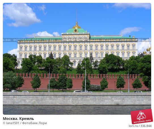 Купить «Москва. Кремль», эксклюзивное фото № 336844, снято 30 мая 2008 г. (c) lana1501 / Фотобанк Лори