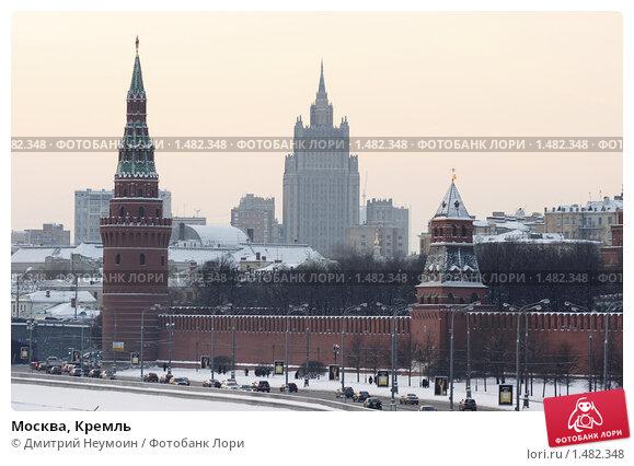 Купить «Москва, Кремль», эксклюзивное фото № 1482348, снято 9 января 2010 г. (c) Дмитрий Неумоин / Фотобанк Лори