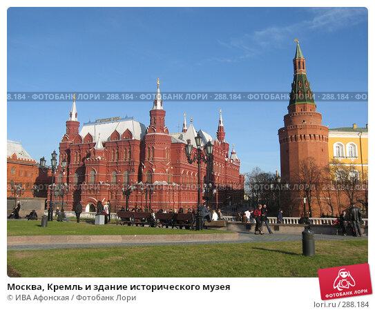 Москва, Кремль и здание исторического музея, фото № 288184, снято 10 апреля 2008 г. (c) ИВА Афонская / Фотобанк Лори