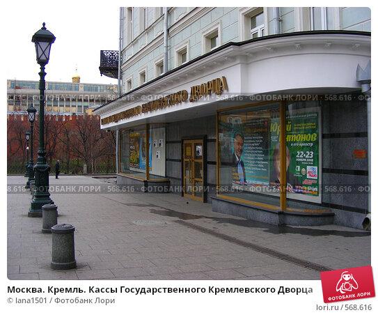 авиакассы г москвы: