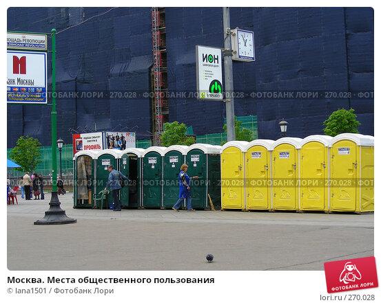 Москва. Места общественного пользования, эксклюзивное фото № 270028, снято 2 мая 2008 г. (c) lana1501 / Фотобанк Лори