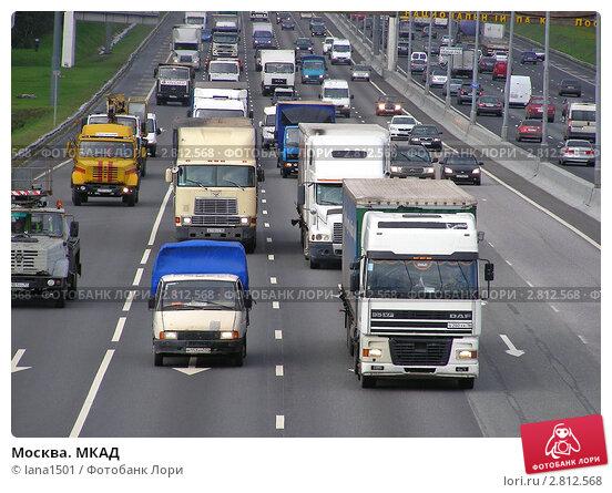 Купить «Москва. МКАД», эксклюзивное фото № 2812568, снято 12 сентября 2011 г. (c) lana1501 / Фотобанк Лори