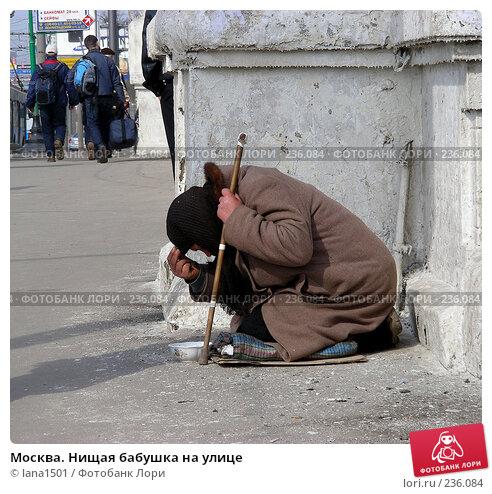 Москва. Нищая бабушка на улице, эксклюзивное фото № 236084, снято 27 марта 2008 г. (c) lana1501 / Фотобанк Лори