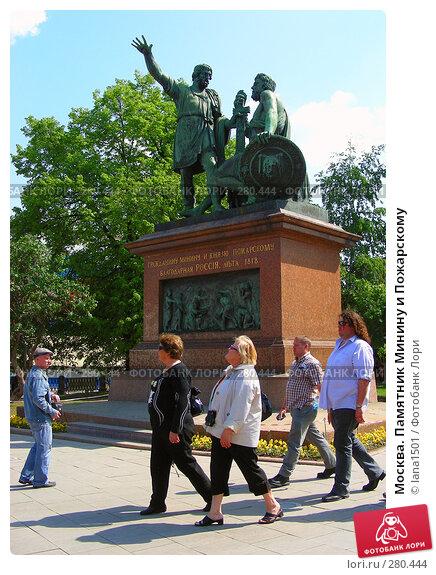 Москва. Памятник Минину и Пожарскому, эксклюзивное фото № 280444, снято 5 мая 2008 г. (c) lana1501 / Фотобанк Лори