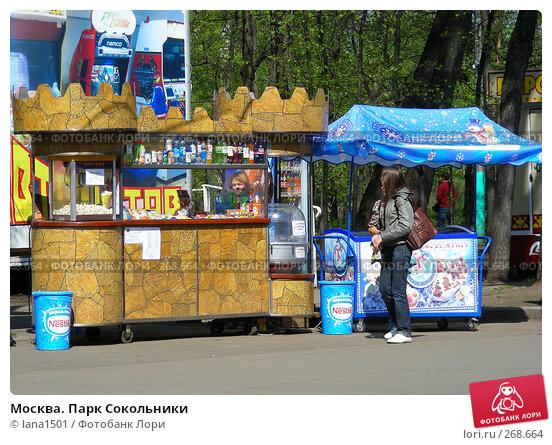 Москва. Парк Сокольники, эксклюзивное фото № 268664, снято 29 апреля 2008 г. (c) lana1501 / Фотобанк Лори