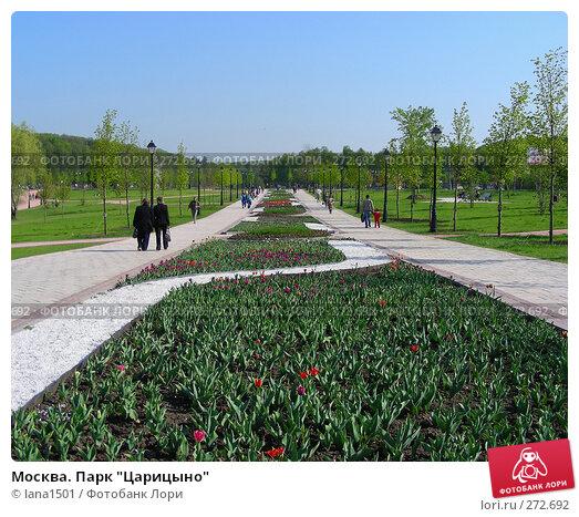 "Москва. Парк ""Царицыно"", эксклюзивное фото № 272692, снято 4 мая 2008 г. (c) lana1501 / Фотобанк Лори"