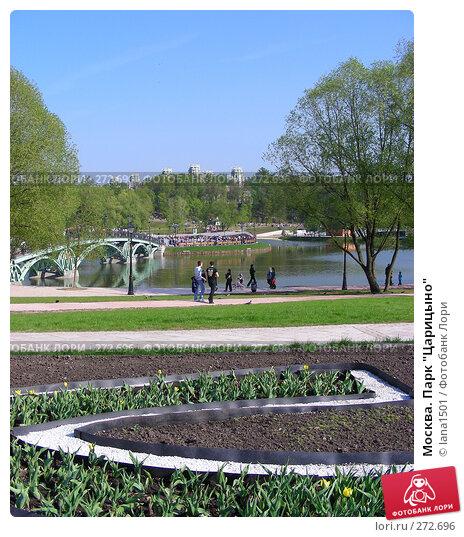 "Москва. Парк ""Царицыно"", эксклюзивное фото № 272696, снято 4 мая 2008 г. (c) lana1501 / Фотобанк Лори"