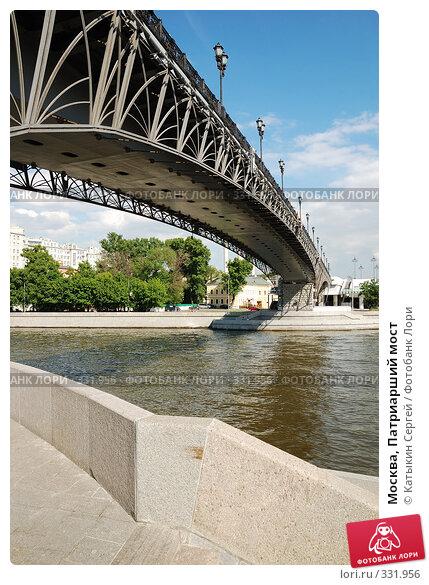 Москва, Патриарший мост, фото № 331956, снято 13 июня 2008 г. (c) Катыкин Сергей / Фотобанк Лори