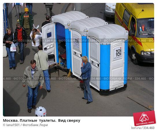 Москва. Платные  туалеты.  Вид сверху, эксклюзивное фото № 334460, снято 10 июня 2008 г. (c) lana1501 / Фотобанк Лори