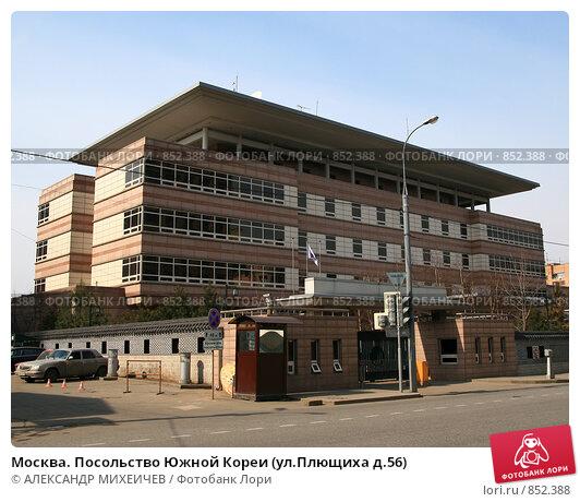 Embassy Treviso Official Website