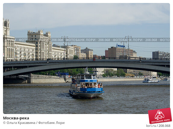 Купить «Москва-река», фото № 208068, снято 24 мая 2007 г. (c) Ольга Красавина / Фотобанк Лори