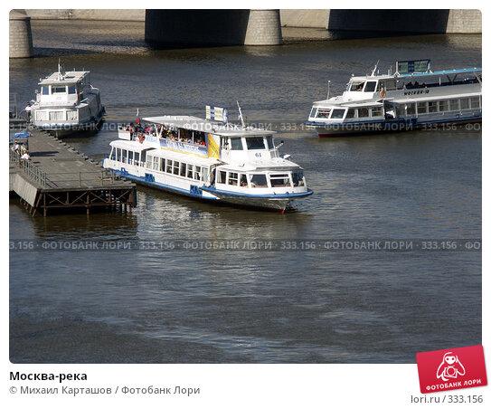 Купить «Москва-река», эксклюзивное фото № 333156, снято 3 июня 2007 г. (c) Михаил Карташов / Фотобанк Лори