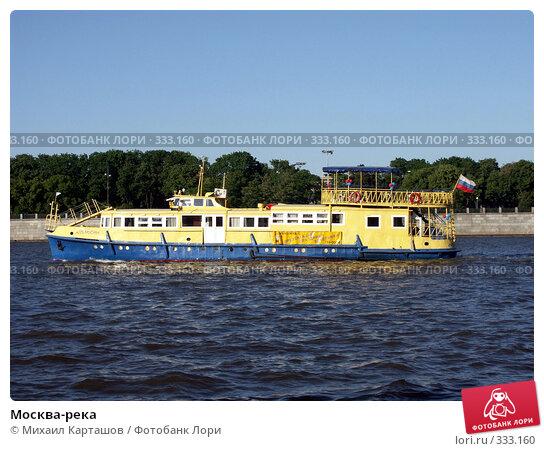 Москва-река, эксклюзивное фото № 333160, снято 21 августа 2017 г. (c) Михаил Карташов / Фотобанк Лори