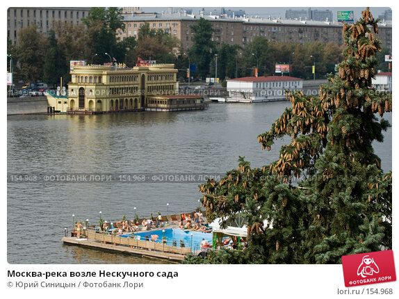 Москва-река возле Нескучного сада, фото № 154968, снято 25 августа 2007 г. (c) Юрий Синицын / Фотобанк Лори
