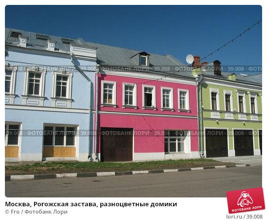 Москва, Рогожская застава, разноцветные домики, фото № 39008, снято 18 апреля 2004 г. (c) Fro / Фотобанк Лори