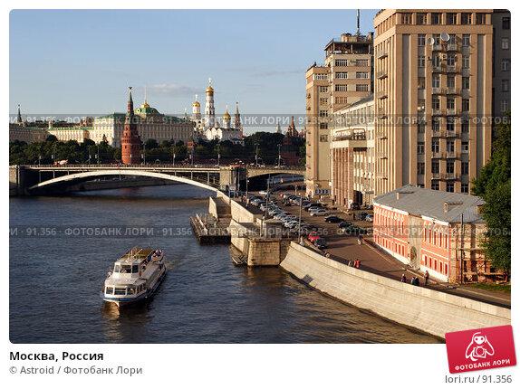 Москва, Россия, фото № 91356, снято 4 июля 2005 г. (c) Astroid / Фотобанк Лори