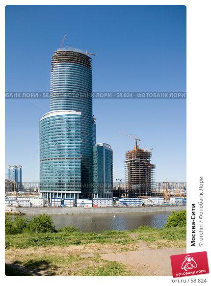 Москва-Сити, фото № 58824, снято 3 июня 2007 г. (c) urchin / Фотобанк Лори