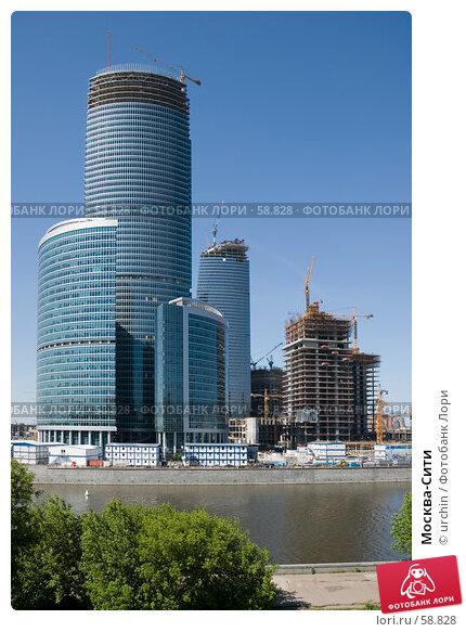 Москва-Сити, фото № 58828, снято 3 июня 2007 г. (c) urchin / Фотобанк Лори