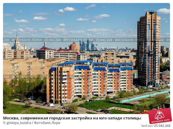 Купить «Москва, современная городская застройка на юго-западе столицы», фото № 25942268, снято 17 июля 2019 г. (c) glokaya_kuzdra / Фотобанк Лори