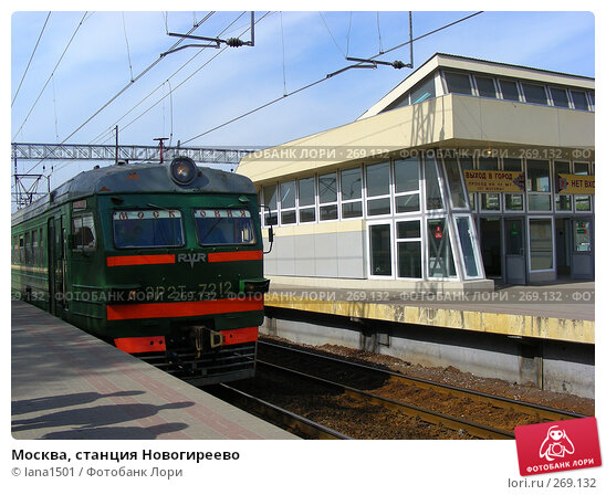 Москва, станция Новогиреево, эксклюзивное фото № 269132, снято 30 апреля 2008 г. (c) lana1501 / Фотобанк Лори
