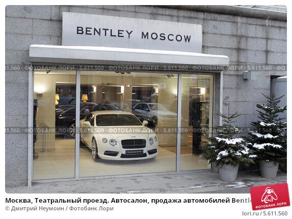 Фотограф в автосалон москва работа в автосалонах москвы с обучением