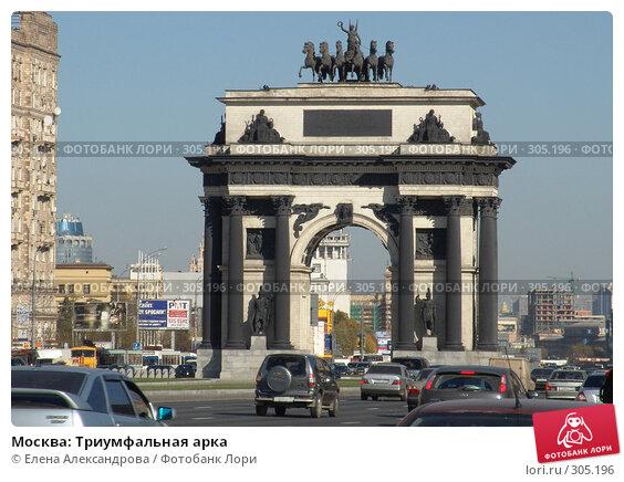 Москва: Триумфальная арка, фото № 305196, снято 26 сентября 2007 г. (c) Елена Александрова / Фотобанк Лори