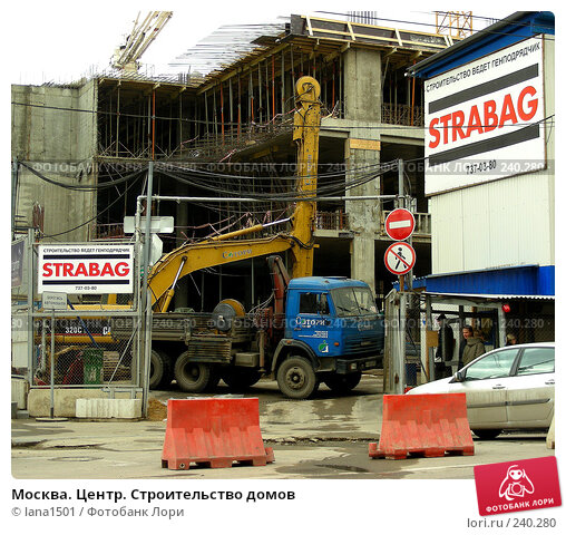 Москва. Центр. Строительство домов, эксклюзивное фото № 240280, снято 21 марта 2008 г. (c) lana1501 / Фотобанк Лори