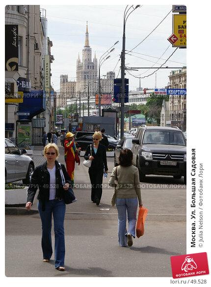 Москва. Ул. Большая Садовая, фото № 49528, снято 2 июня 2007 г. (c) Julia Nelson / Фотобанк Лори