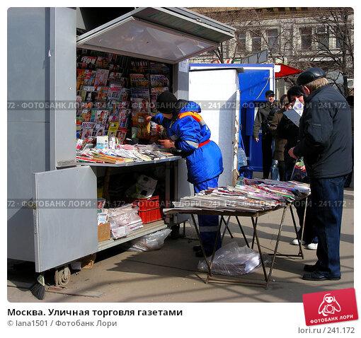 Москва. Уличная торговля газетами, эксклюзивное фото № 241172, снято 27 марта 2008 г. (c) lana1501 / Фотобанк Лори
