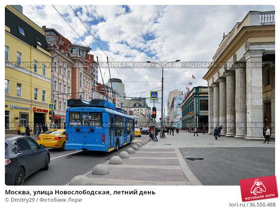 Москва, улица Новослободская, летний день (2016 год). Редакционное фото, фотограф Dmitry29 / Фотобанк Лори