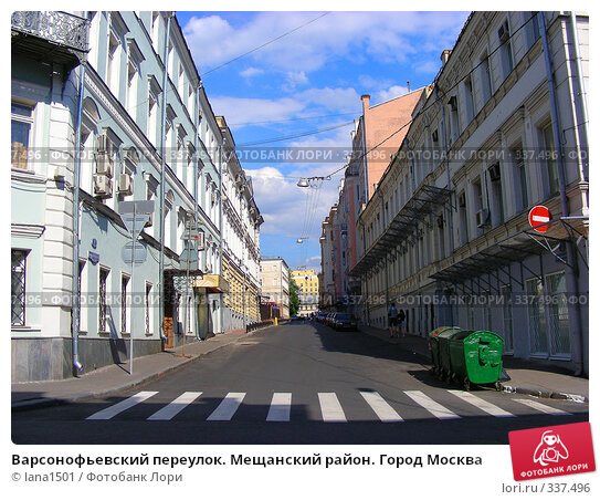 Москва. Улица Рождественка, эксклюзивное фото № 337496, снято 13 июня 2008 г. (c) lana1501 / Фотобанк Лори