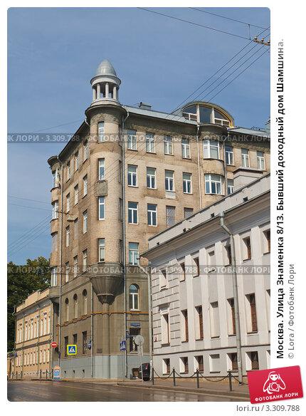 Справку из банка Знаменка улица документы для кредита Рождественский бульвар