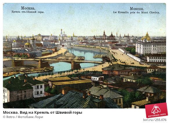 Москва. Вид на Кремль от Швивой горы, фото № 255076, снято 29 мая 2017 г. (c) Retro / Фотобанк Лори
