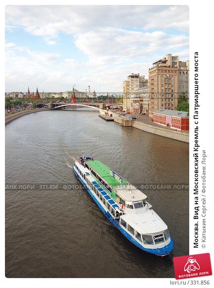 Купить «Москва. Вид на Московский Кремль с Патриаршего моста», фото № 331856, снято 11 июня 2008 г. (c) Катыкин Сергей / Фотобанк Лори