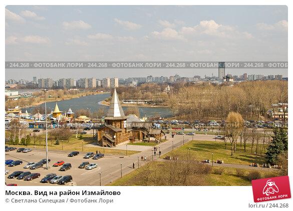 Москва. Вид на район Измайлово, фото № 244268, снято 7 апреля 2008 г. (c) Светлана Силецкая / Фотобанк Лори