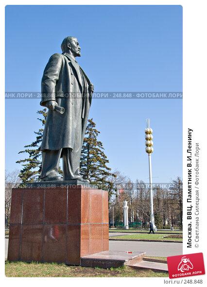 Купить «Москва. ВВЦ. Памятник В.И.Ленину», фото № 248848, снято 10 апреля 2008 г. (c) Светлана Силецкая / Фотобанк Лори