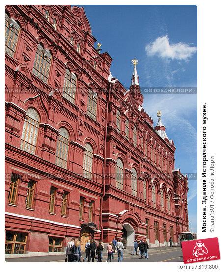 Купить «Москва. Здание Исторического музея.», эксклюзивное фото № 319800, снято 8 июня 2008 г. (c) lana1501 / Фотобанк Лори