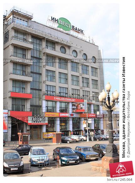 Москва, здание издательства газеты Известия, эксклюзивное фото № 245064, снято 6 апреля 2008 г. (c) Дмитрий Неумоин / Фотобанк Лори